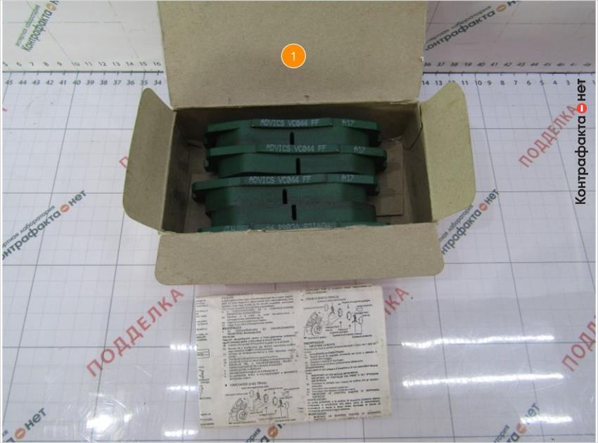 1. Используемый картон для индивидуальной упаковки не соответствует оригиналу.