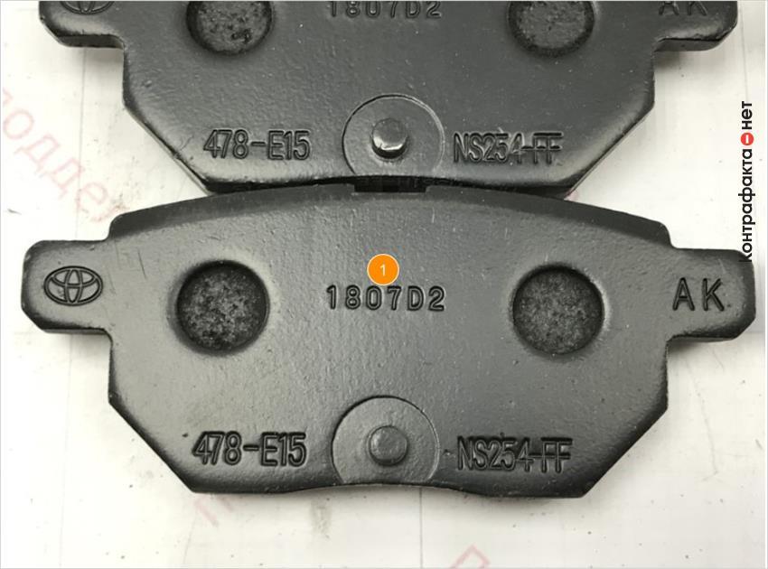 1. Отличается технология нанесения маркировки.