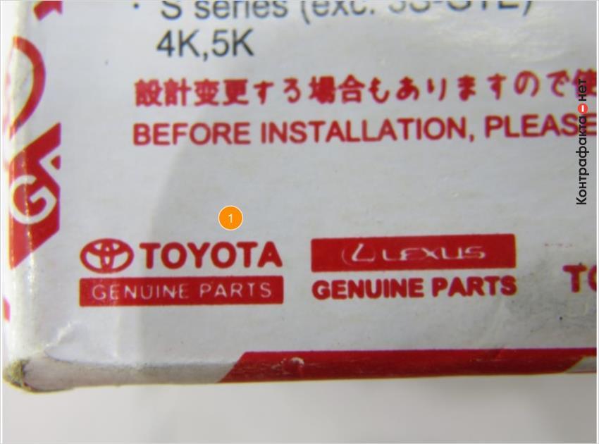 1. Печать выполнена жирным шрифтом, отдельные элементы не читаются.