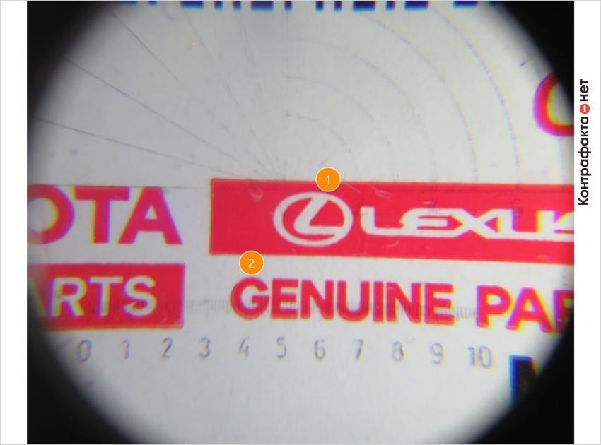 1. Изображение логотипа не соответствует оригиналу. | 2. Полиграфия низкого качества.