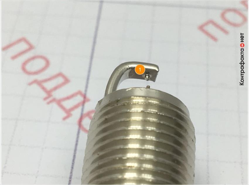 1. На боковом электроде отсутствует платиновая напайка.
