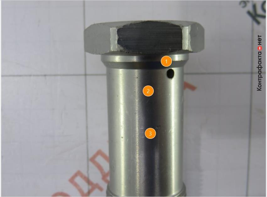 1. Место расположение отверстия не соответствует оригиналу. | 2. Не нанесена маркировка. | 3. Светлый оттенок металла.