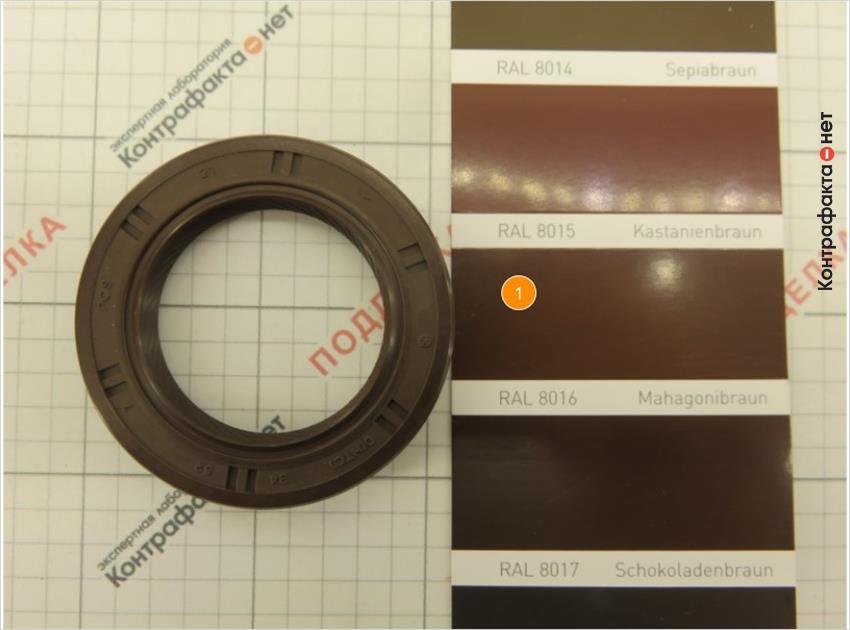 1. Резиновая смесь оттенка (ral 8016), у оригинала (ral 8017).