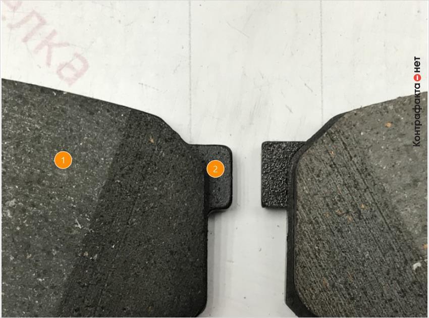 1. Отличается оттенок фрикционного материала. | 2. Отличается форма.