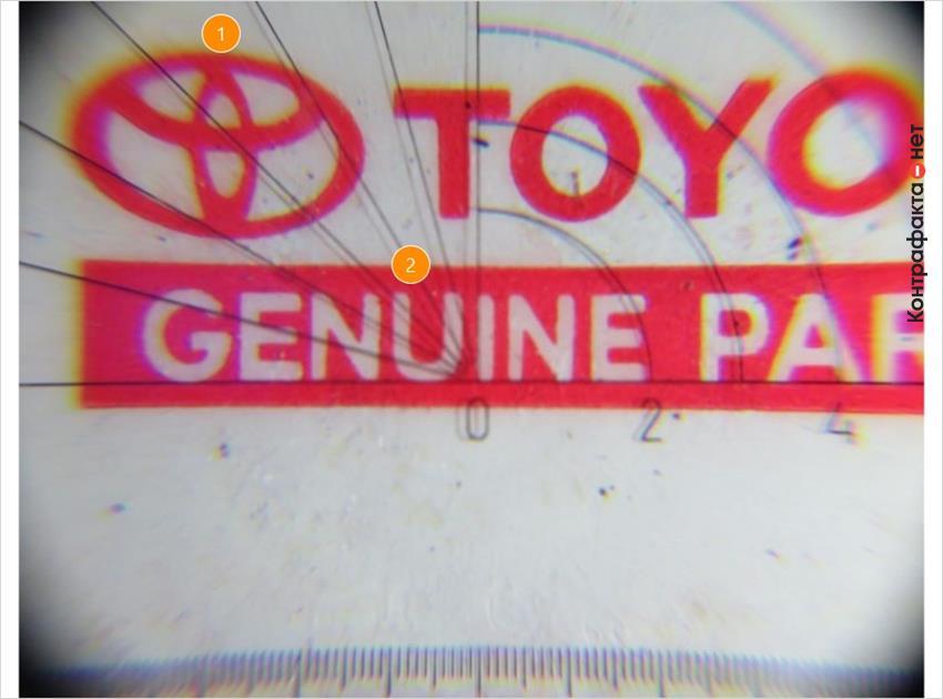 1. Жирное начертание логотипа марки. | 2. Используется не фирменный шрифт.