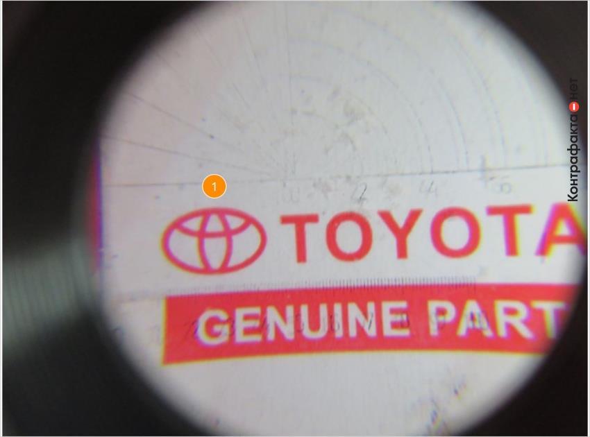 1. Изображение логотипа марки не соответствует оригиналу.