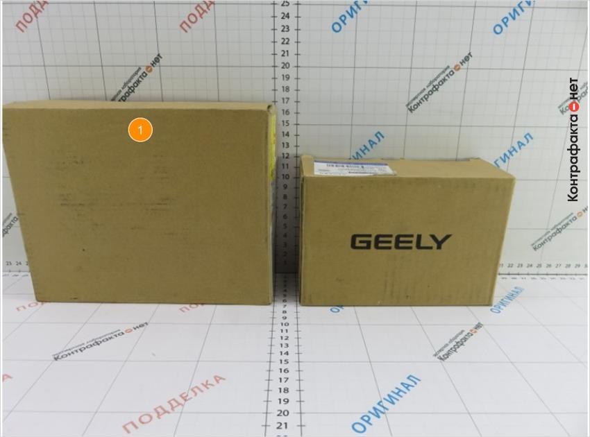 1. Упаковка большего размера без оформления.