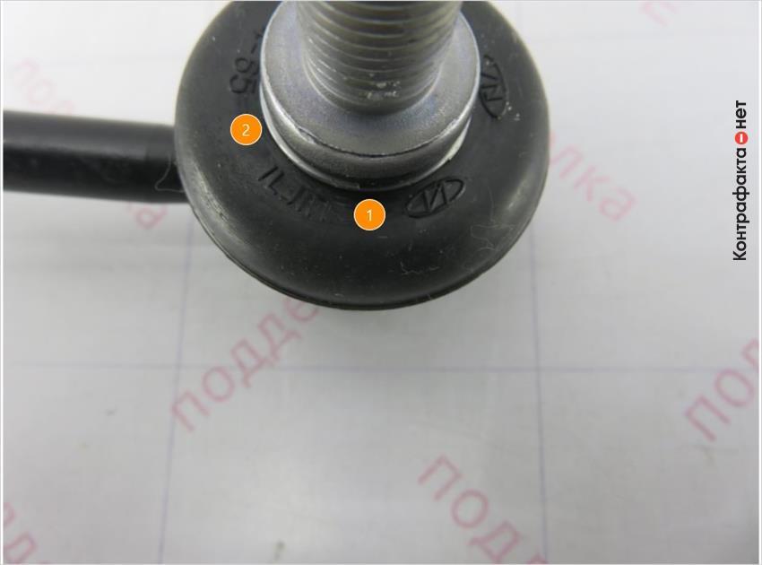 1. Маркировка нанесена некачественно. | 2. Отличается размер маркировки.