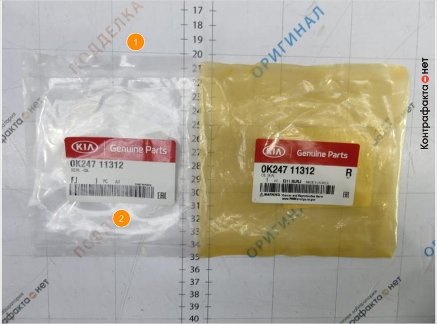 1. Размер индивидуальной упаковки не соответствует оригиналу. | 2. Используется прозрачный полиэтиленовый пакет.