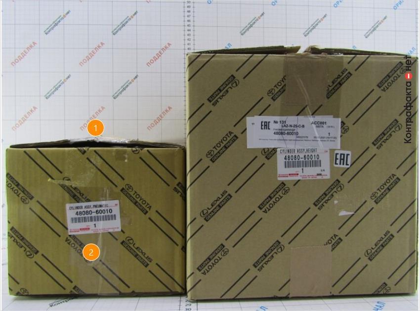 1. Габариты коробки меньше оригинала. | 2. Не использован бумажный скотч(эко).