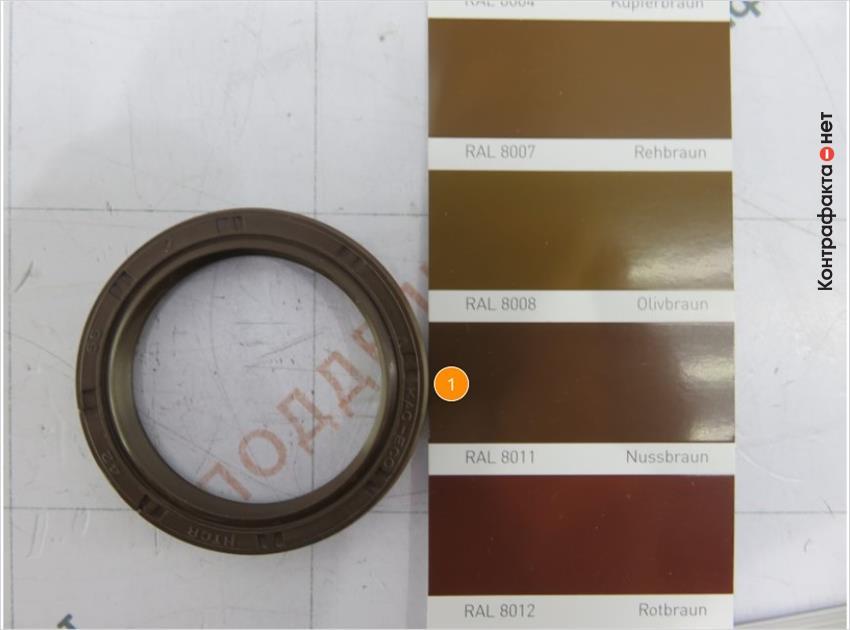 1. Резиновая смесь оттенка (ral 8011), у оригинала (ral 8016).