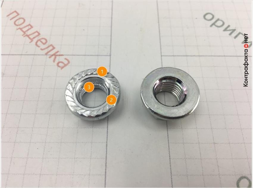 1. Присутствует конструктивное отличие фланца. | 2. Отличается размер и оттенок цвета металла. | 3. Присутствуют облои резьбы.