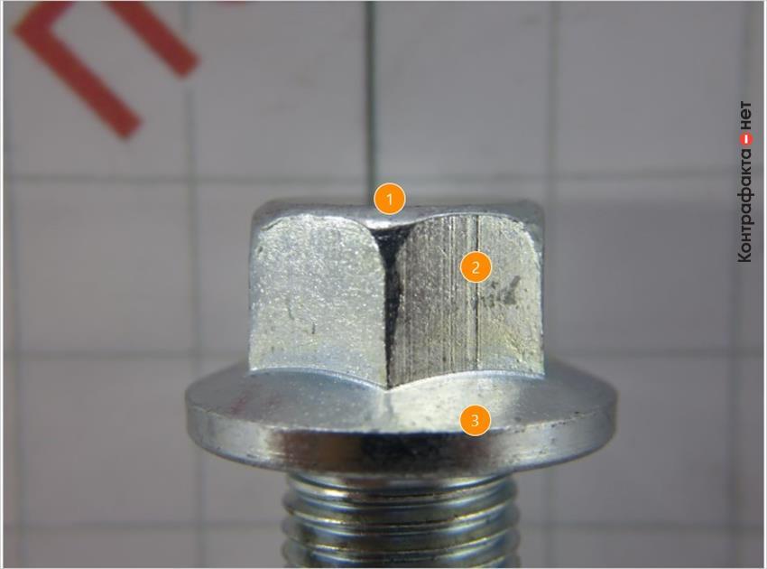 1. Использован малый угол скругления. | 2. Рябизна по поверхности металла. | 3. Фланец головки большего размера.