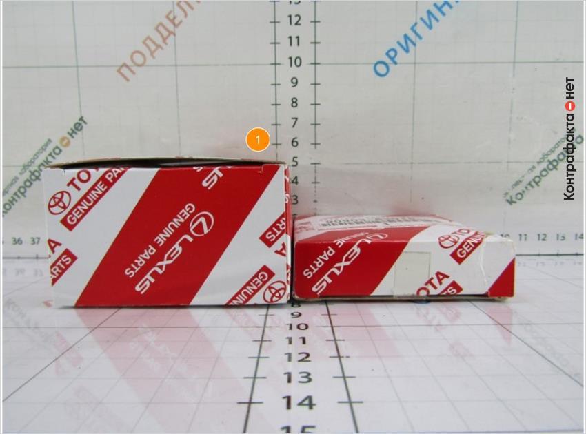 1. Индивидуальная упаковка большего размера.