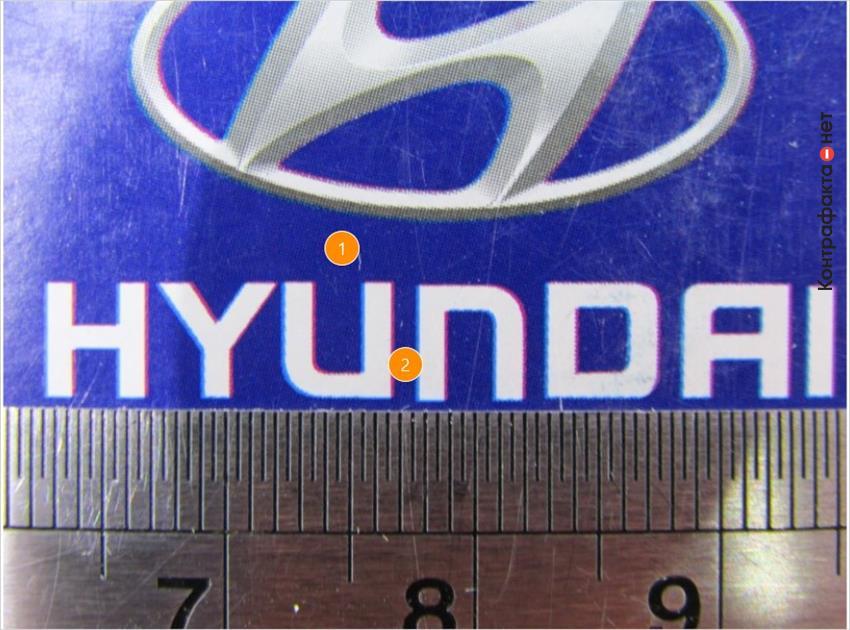 1. Не выдержан фирменный шрифт. | 2. Буквы стоят на разной базовой линии.