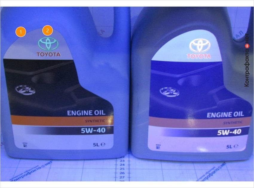 1. В составе этикетки отсутствует оптический отбеливатель, который дает яркое свечение в ультрафиолетовом излучении.   2. Используется имитация защитных уф-чернил на логотипе марки.
