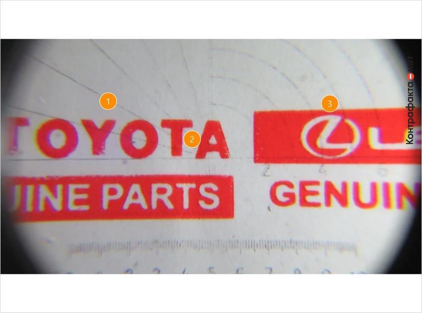 1. Не выдержан фирменный шрифт. | 2. Разное расположение букв. | 3. Изображение логотипа не соответствует оригиналу.