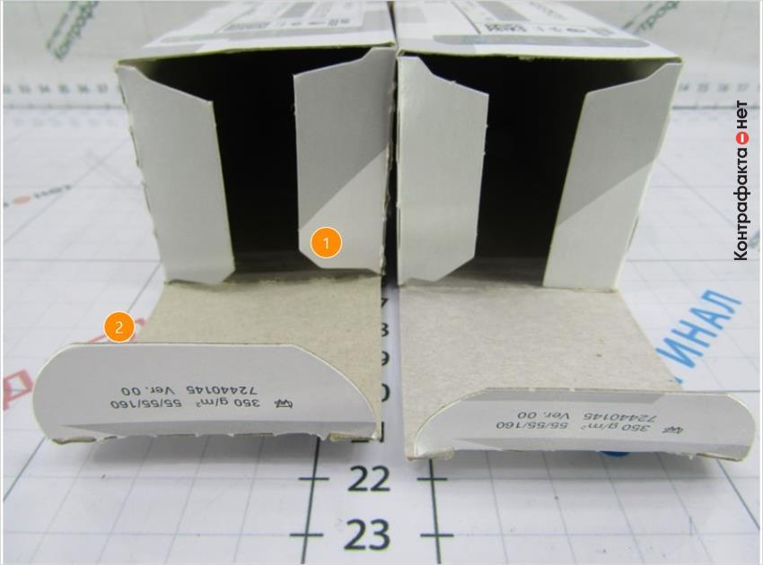 1. Разная конструкция клапанов. | 2. Другое исполнение рисунка упаковки.