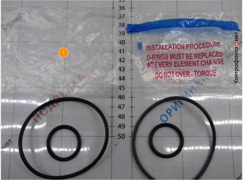 1. Упаковочный пакет без предупреждающей информации.