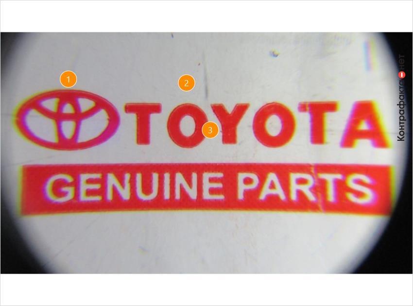 1. Широкие линии логотипа марки.   2. Шрифт не выдержан в корпоративном стиле.   3. Буквы разного размера.