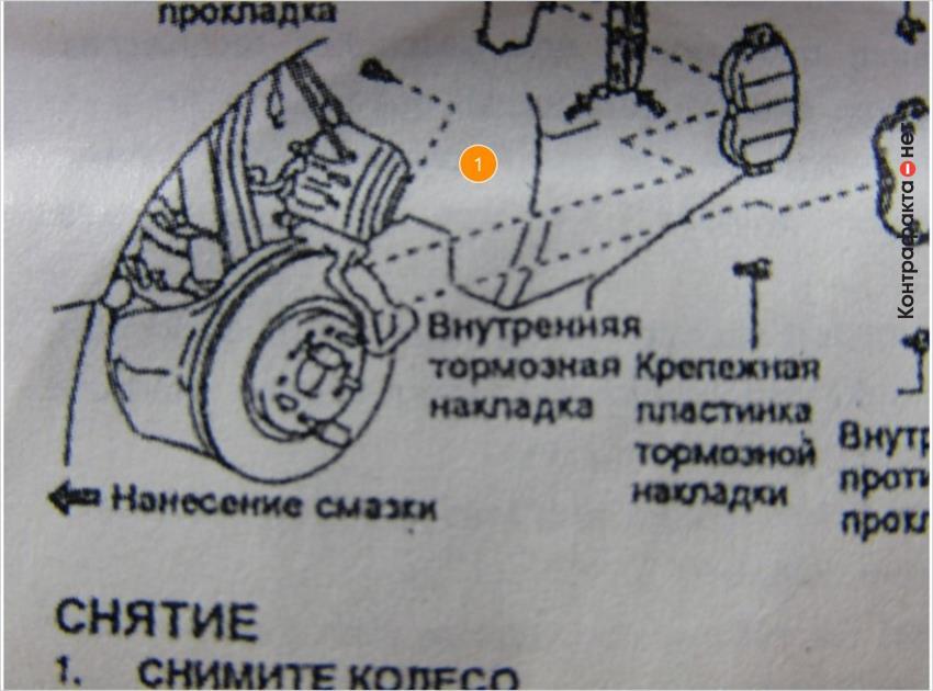 1. Монтажная инструкция с низким разрешением печати.