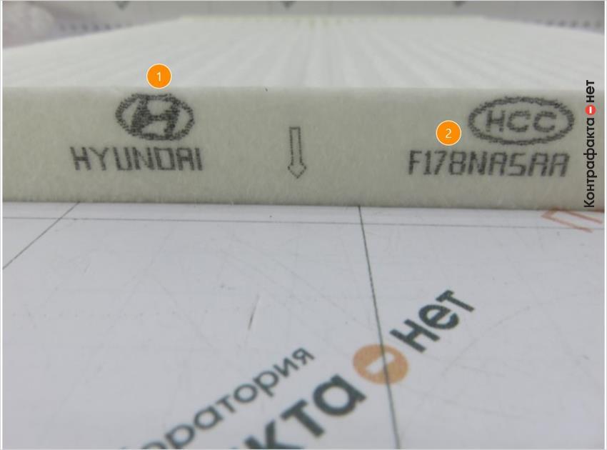 1. Низкое качество нанесения маркировки. | 2. Отличается шрифт.