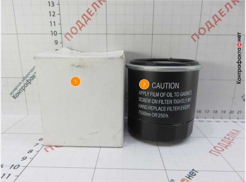 1. Индивидуальная упаковка без оформления. | 2. Предупреждающая информация о замене фильтра каждые 7500км (оригинал 10000км).