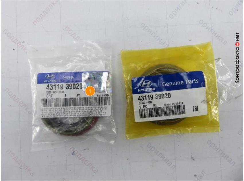 1. Присутствуют отличия в полиэтиленовой упаковке.