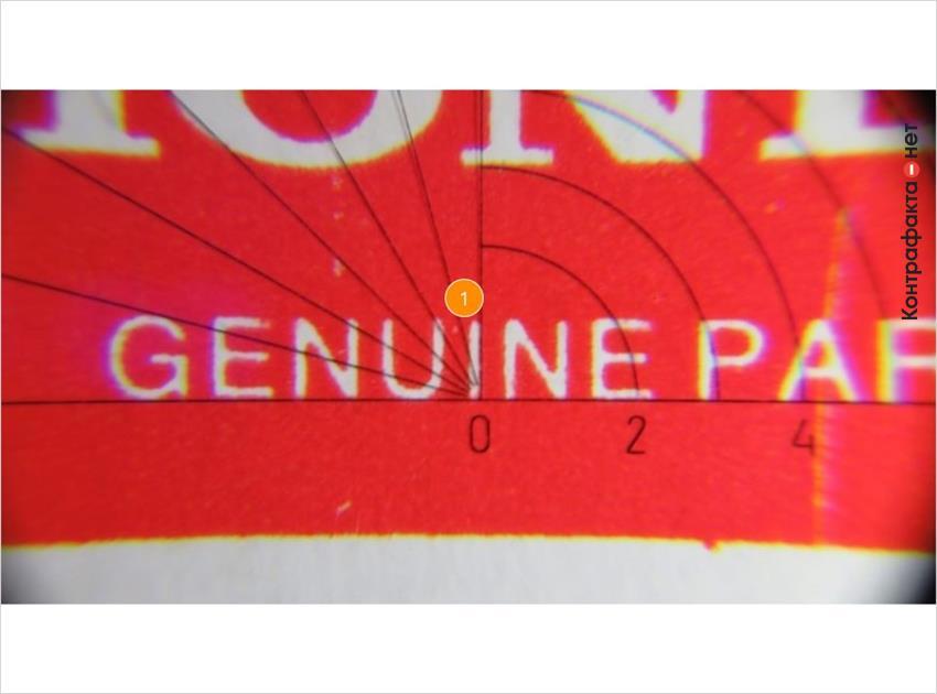 1. Полиграфия индивидуальной упаковки низкого качества печати.