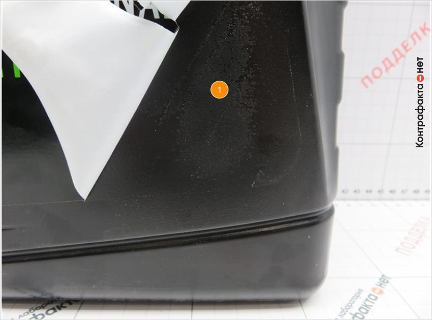 1. При отклеивании этикетки остаются следы клея.