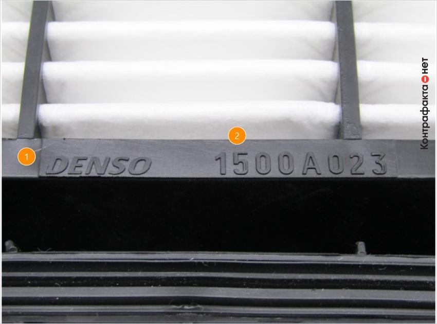 1. Ярко выражен след от пресс-формы. | 2. Отличается шрифт и качество нанесения маркировки.