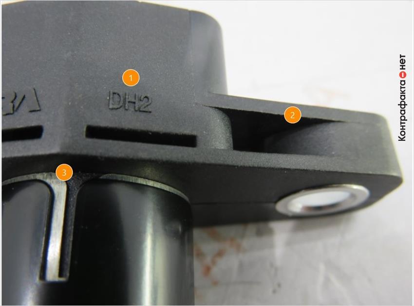 1. Лишняя маркировка. | 2. Отсутствует маркировка. | 3. Металлическая втулка с промежуточным пропилом.