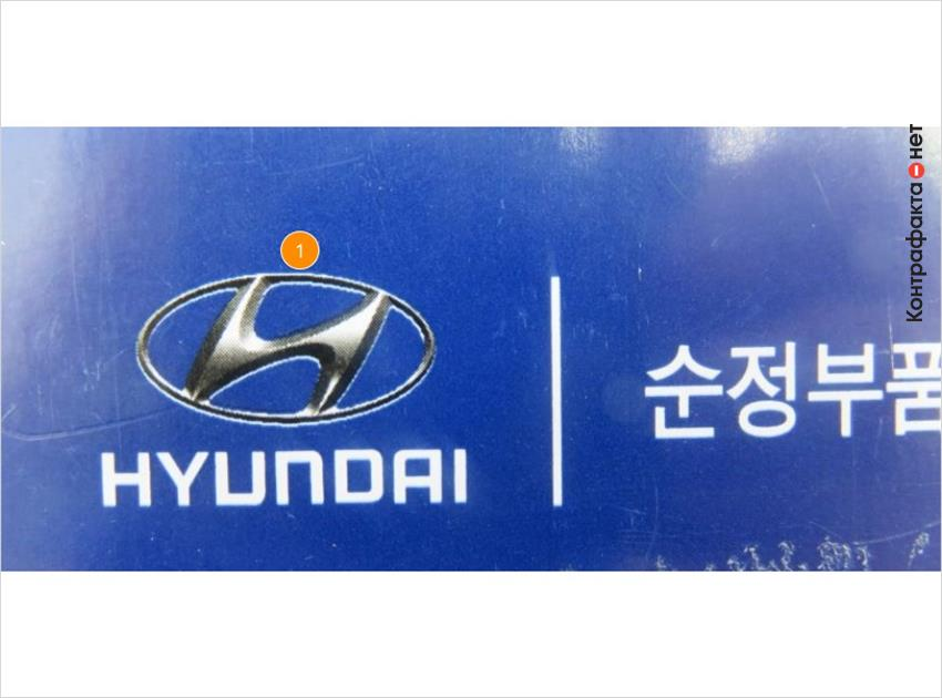 1. Логотип марки выполнен в темных тонах с белой обводкой.