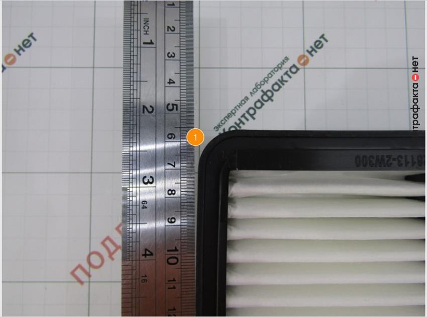 1. Корпус фильтра изогнутой формы.