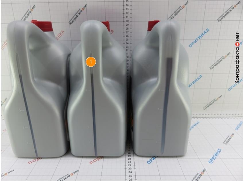 1. В канистрах залит меньший объем жидкости.