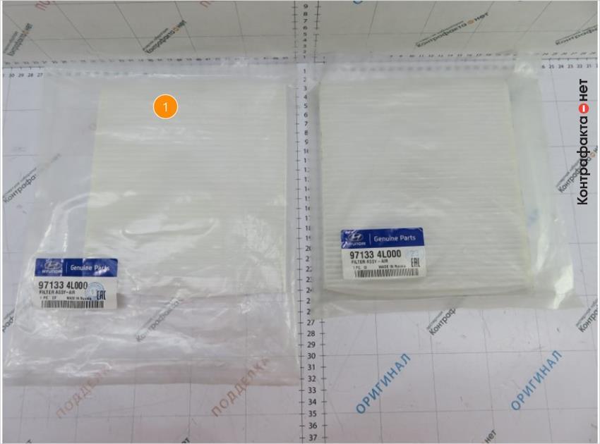 1. Используется полиэтиленовый пакет большего размера.