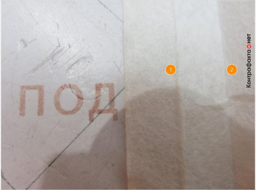 1. Высокая плотность синтетического волокна. | 2. Отсутствует рифленая поверхность.