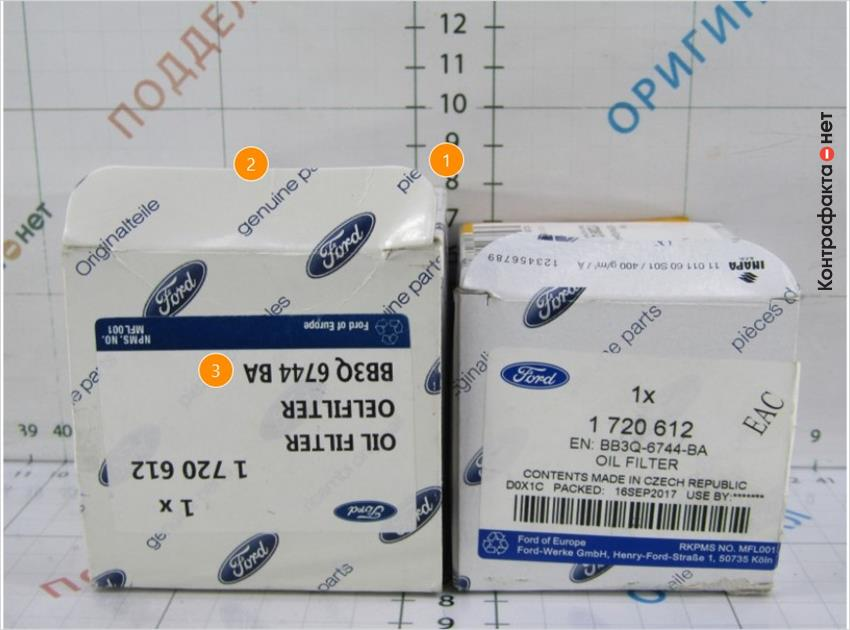 1. Индивидуальная упаковка большего размера. | 2. Нет маркировочных обозначений. | 3. Отличается содержание этикетки.