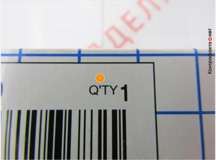 1. В слове qty используется символ.