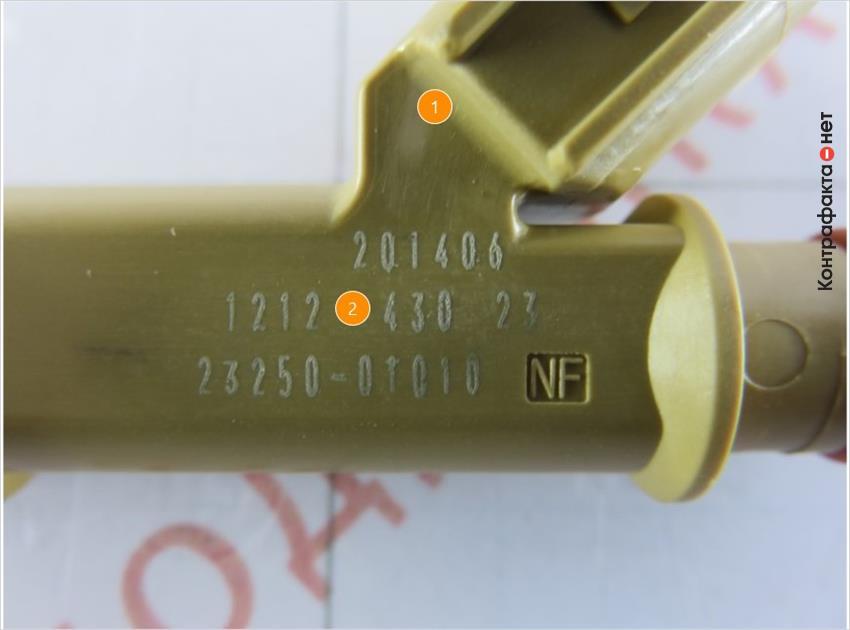 1. Не нанесен qr-код.   2. Шрифт и маркировка не соответствуют оригиналу.