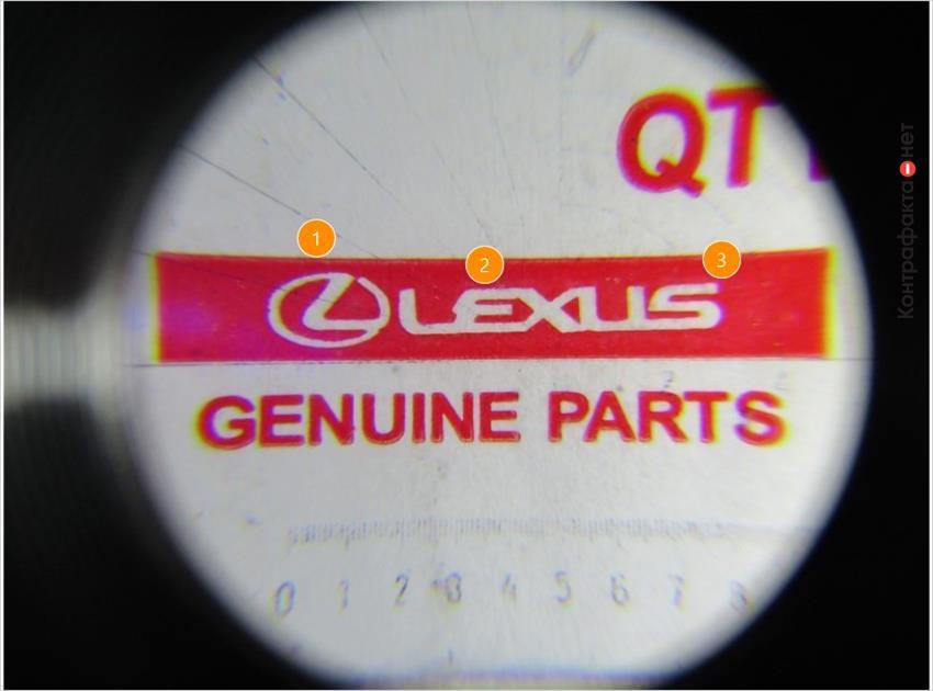 1. Полиграфия низкого качества. | 2. Шрифт не выдержан в корпоративном стиле. | 3. Логотип и название марки нанесены криво.