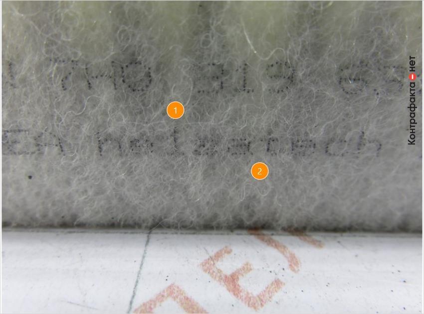 1. В слове helsatech используется цифра вместо буквы. | 2. Отделяются многочисленные волокна.