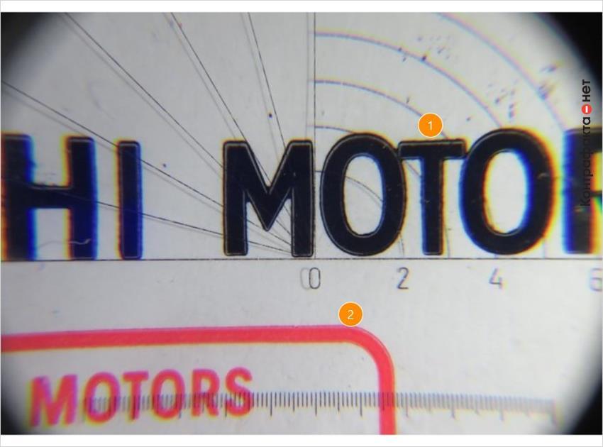 1. Сливаются контуры букв. | 2. Не напечатан защитный микротекст.