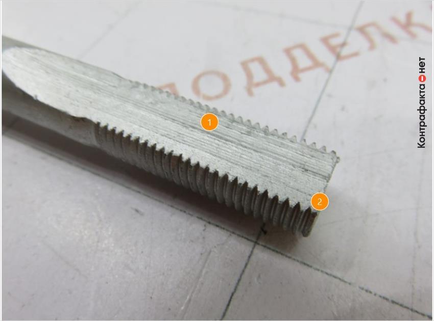 1. Поверхность металла с продольными полосами. | 2. Отсутствует направляющий конус.