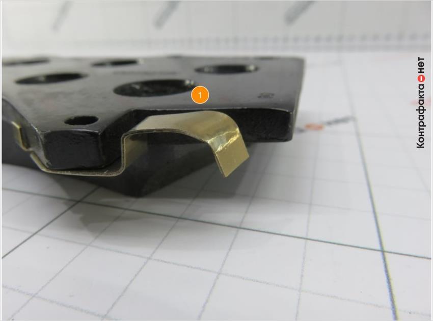 1. Сигнализатор износа иной формы.