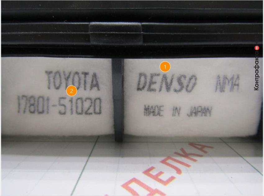 1. Логотип марки не выдержан в корпоративном стиле. | 2. Отличается шрифт и качество нанесения маркировки.