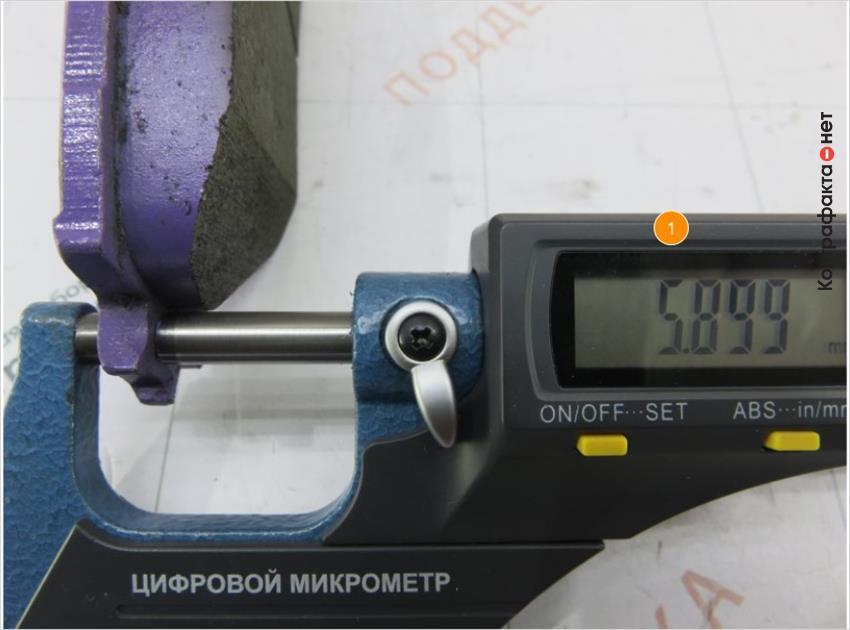 1. Толщина каркаса больше на 0, 23 мм.