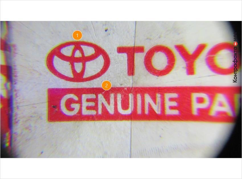 1. Изображение логотипа с широкими линиями.   2. Не выдержан фирменный шрифт.