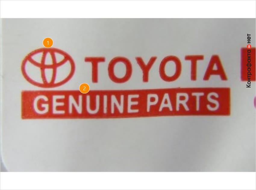 1. Изображение логотипа марки не соответствует оригиналу. | 2. Используется не фирменный шрифт.