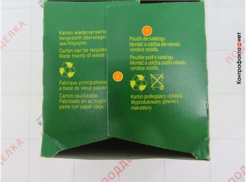 1. Описание на упаковке не соответствует оригиналу. | 2. Низкоконтрастное изображение.